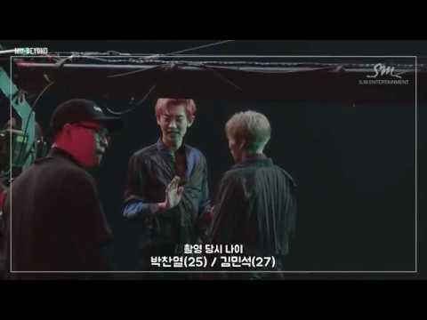 촬영장에서 형아랑 동생 놀아주는 찬열이 (feat. 김민석, 오세훈)