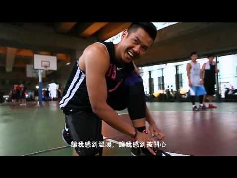 NIKE BASKETBALL:打出名堂 #RISE - 向世界展示熱情