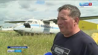 В Омской области нашли кладбище самолётов и вертолётов