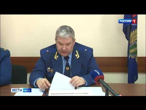 Пресс-конференция Забайкальский край