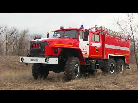 Пожарные учения в Быковском районе
