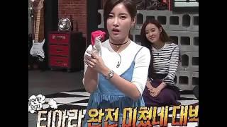 T-ARA 👑 Sức mạnh của SoYeon Qri & Hyomin 💪