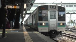 【HD】211系3000番台N331編成発車 松本にて