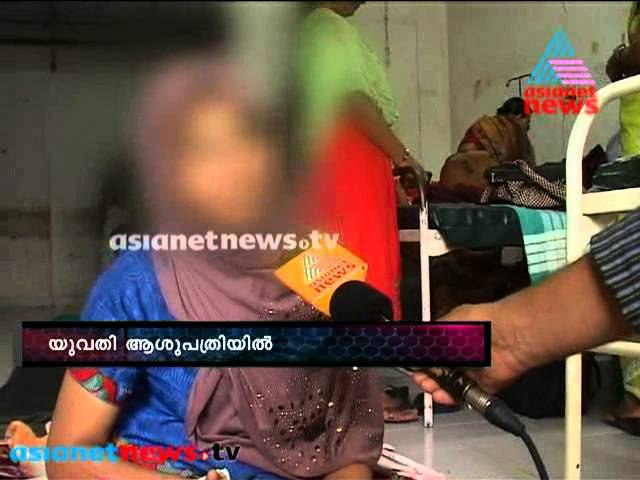 Pregnant Woman branded with hot spatula for Dowry :FIR 24th June 2014