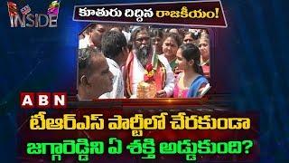 Reasons Behind Jagga Reddy not joining in TRS   Inside   ABN Telugu