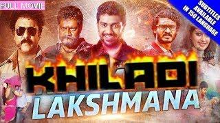 Khiladi Lakshmana (Lakshmana) 2018 Hindi Dubbed Movie Download | Anoop,Meghnaraj