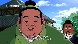 Bộ Phim Kinh Dịch - Chu Dịch: Tập 10 - Quẻ Dịch trong đời sống