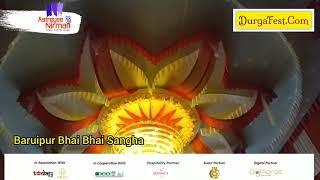 Bhai Bhai Sangha, Baruipur 2020