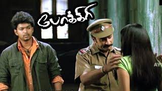 Pokkiri | Pokkiri Movie Scenes | Vijay helps Asin | Vijay admits Asin in hospital | Vijay Mass Scene