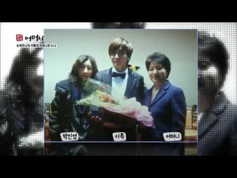 리얼극장 어머니 - 슈퍼주니어 이특 어머니와 누나 박인영_#001