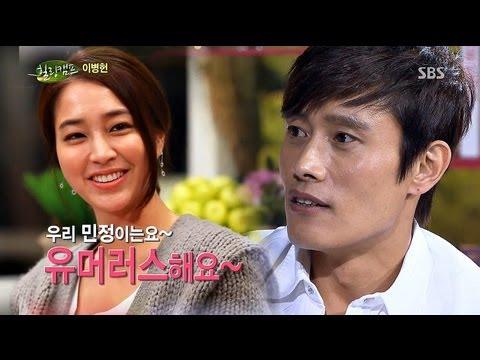 SBS [힐링캠프] - 이병헌이 말하는 이민정..♡