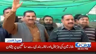 Multan Nishtar Hospital! - 9pm News Headlines | 28 Jan 2019 | Rohi