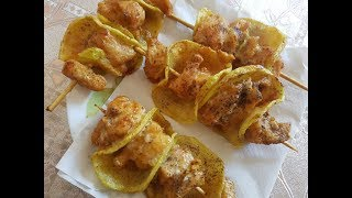 Iftar Special Snack Recipe Chicken Potato I London Wali Family