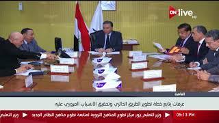 القاهرة .. عرفات يتابع خطة تطوير الطريق الدائري وتحقيق الانسياب ...