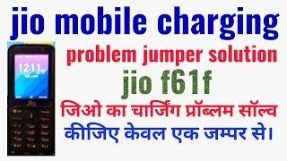 Oppo 1201 ( neo 5 ) 1000% Charging Jumper Solution - skk