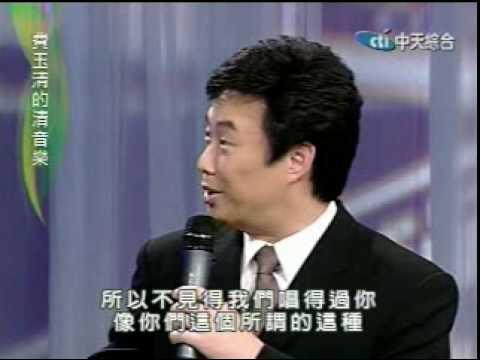 安妮(2004年台灣中天_費玉清輕音樂)-王傑