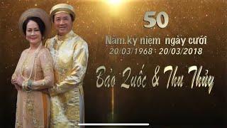 Hàng trăm nghệ sỹ chung vui với NS Bảo Quốc 50 năm kỷ niệm ngày cưới   HongLoan Channel