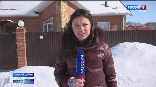 «Вести Омск», итоги дня от 16 марта 2021 года