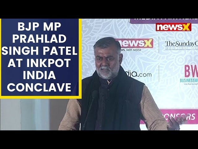 BJP MP Prahlad Singh Patel at Inkpot India conclave   NewsX