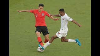 Highlights: Korea Republic 0-1 Qatar (AFC Asian Cup UAE 2019: Quarter-Finals)