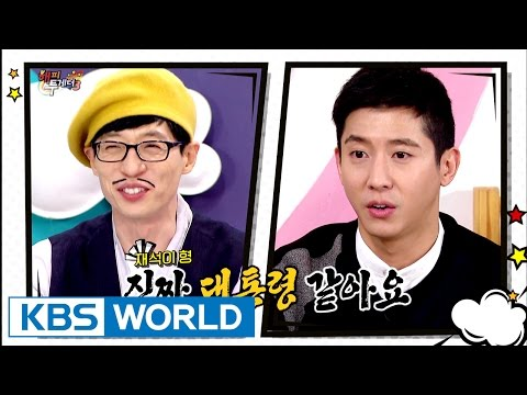 Yujaesuk says Brian is 'crazy' after his talk about president [Happy Together / 2016.12.08]