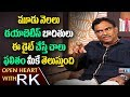Diet Expert V Ramakrishna about his diet plan for Diabetes- Open Heart with RK