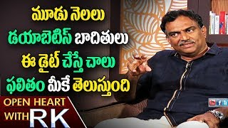 Diet Expert V Ramakrishna about his diet plan for Diabetes..