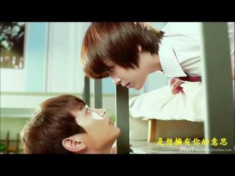 [繁中字幕] 致美麗的你 OST - 너란 말야《那就是你》 (SHINee 泰民)