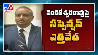 AP High Court lifts suspension on senior IPS officer AB Ve..