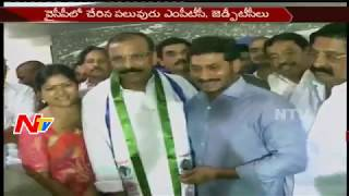 Jagan welcomes Shilpa Mohan Reddy in to YSRCP..