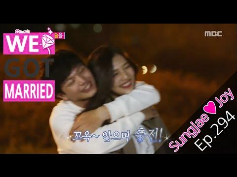 [We got Married4] 우리 결혼했어요 - 'Please charge me~' Seongjae ♡ Joy 20151107