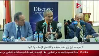 وزير التموين والتجارة الداخلية: أول بورصة سلعية ستبدأ العمل ...