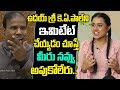 Anchor Udaya Sree Imitates K.A Paul- Interview