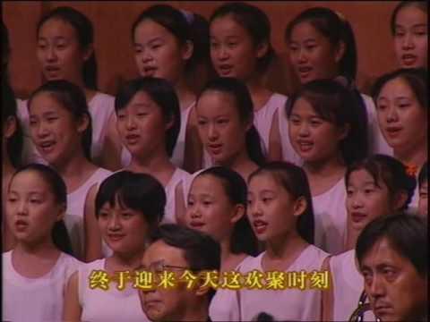 廖昌永   上海大剧院演唱会 The Concert Shanghai Grand Theatre Of Liao Chang Yong 2003 DVDRip XviD CD1