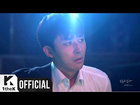 [MV] Heo Young Saeng(허영생)(SS501) _ I Can not forget(잊을 수 없다) (불어라 미풍아 OST Part.13)