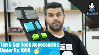 Top 5 Car Tech Accessories Under Rs.1000
