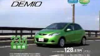 デミオCM34