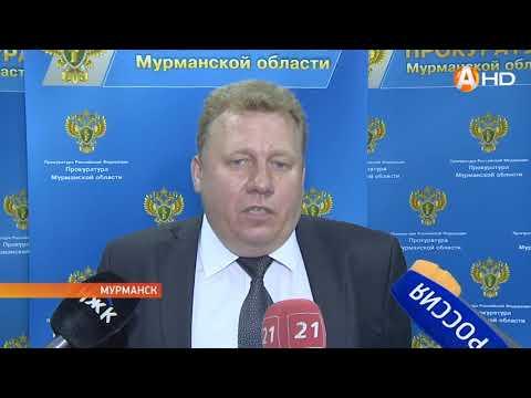 В Мурманске прошёл третий открытый форум по проблемы охраны окружающей среды