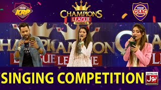 Singing Competition In Champions League Season 2 | Game Show Aisay Chalay Ga vs Khush Raho Pakistan