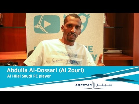 Abdullah Al Zori at Aspetar