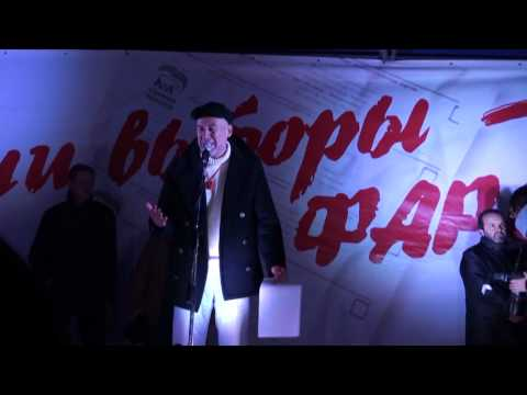 Артемий Троицкий, 5 декабря, Чистые пруды