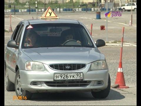 С 1 сентября будет введён режим постоплаты за эвакуацию авто