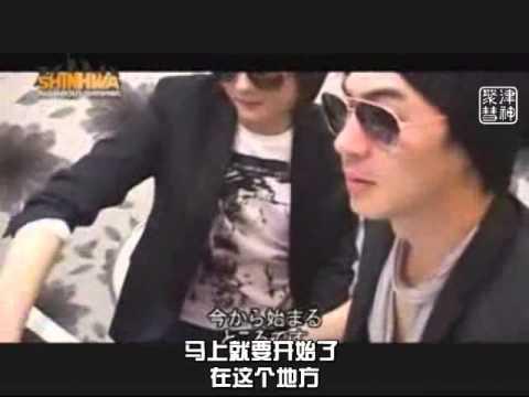 All About Shinhwa - JinSung Cut  [聚津彗神]