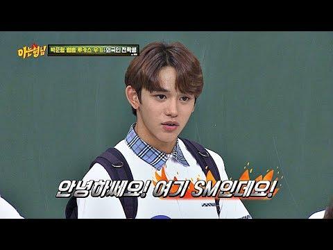 NCT 루카스(Lucas)가 처음 배운 한국말
