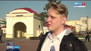 Гулять по центру Омска теперь можно с интерактивным мобильным путеводителем
