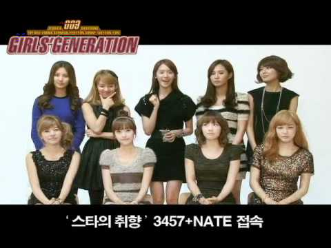 Girls` Generation,