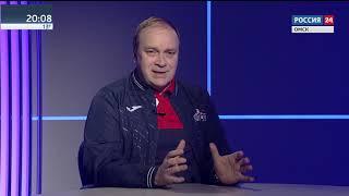Актуальное интервью Сергей Новиков