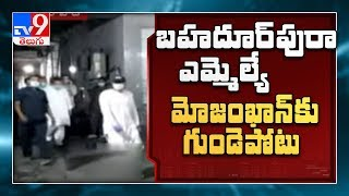Bahadurpura MLA Moazam Khan suffers heart attack, admitted..