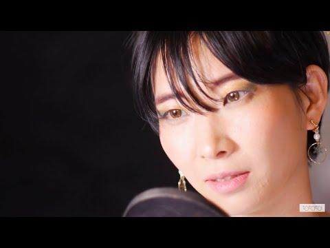 【歌ってみた】森田童子 - たとえばぼくが死んだら (Doji Morita - If I Should Die) 一発録音 (one take)
