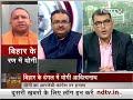 Bihar Election 2020: बिहार के दंगल में Yogi Adityanath भी कूदे - 01:30 min - News - Video